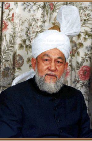 Hazrat Mirza Tahir Ahmad, Khalifatul Masih IV (ra)
